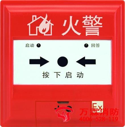 消防设备 / 报警按钮_海湾消防报警主机设备|jb-qb