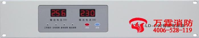 GST-LD-D02型智能电源盘