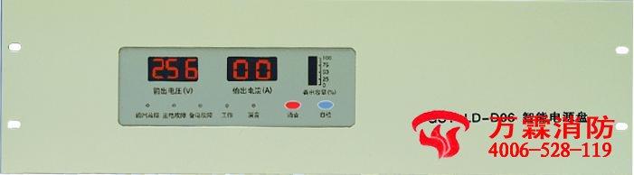 GST-LD-D06型智能电源盘