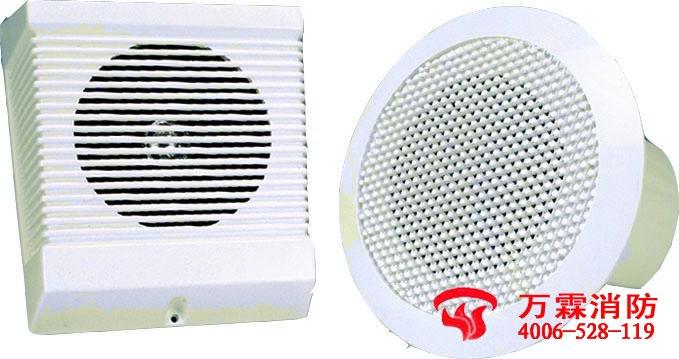 GST-YX-100/GST-YX-100B室内音箱