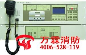 GST-XG9000B消防应急广播系统