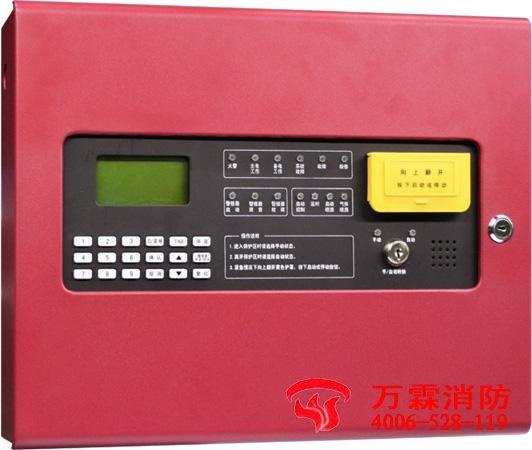GST-QKP01型气体灭火控制器/火灾报警控制器