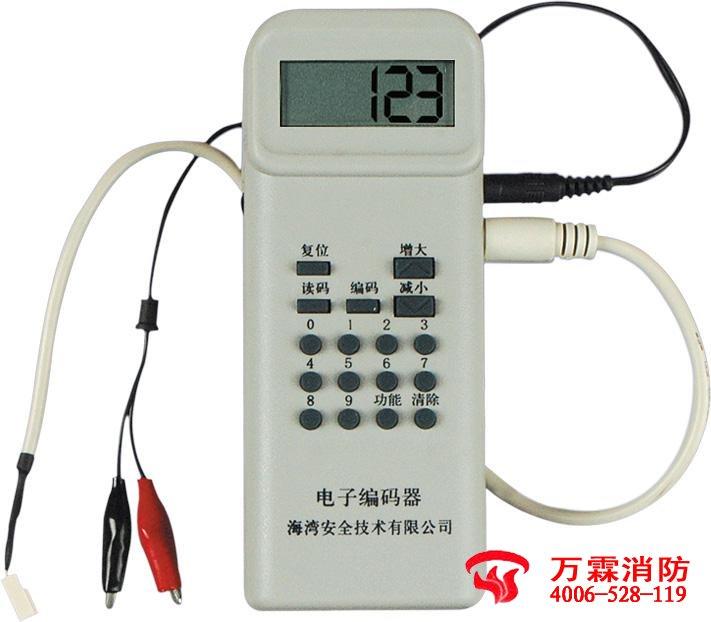 GST-BMQ-2型电子编码器