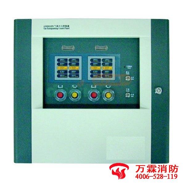 LD5501EN气体灭火控制盘
