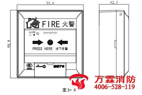 j-sam-gst9121型手动火灾报警按钮_海湾消防设备怎么
