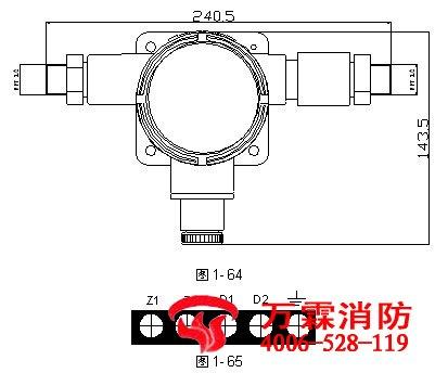 gst-bf003m型点型可燃气体探测器外形示意图如图1-64所示,接线端子