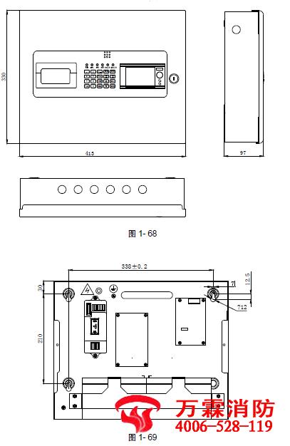 控制器接线端子示意图如图1- 70 所示:-JB KR GST004 型可燃气体报