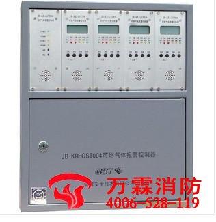 型可燃气体报警控制器