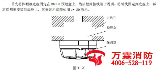 gst-bt(r)001m 型点型可燃气体探测器_海湾消防报警