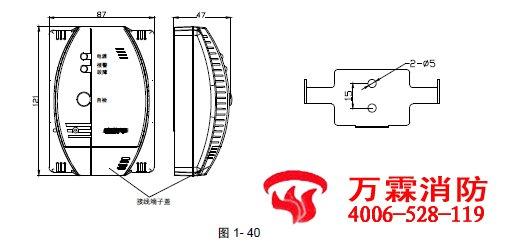 gst-bt(y,r)002f 型独立式可燃气体探测器_海湾消防