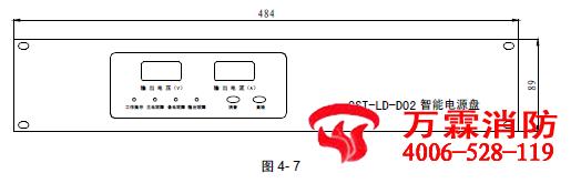 gst-ld-d02 型智能电源盘安装与布线