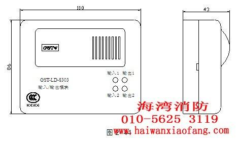 模块 示意图/海湾卷帘门两步降消防模块安装接线示意图