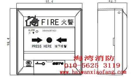 海湾新型号j-sam-gst9122替代老型号j-sap-8402报警按钮