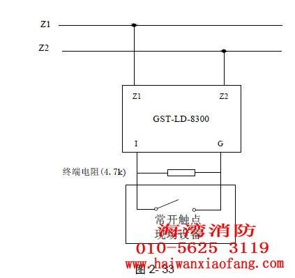 gst-ld-8300 型输入模块_海湾消防设备怎么接线|海湾