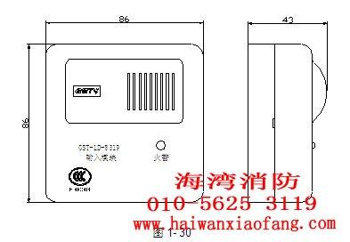 海湾消防电话模块安装接线示意图_海湾消防设备怎么